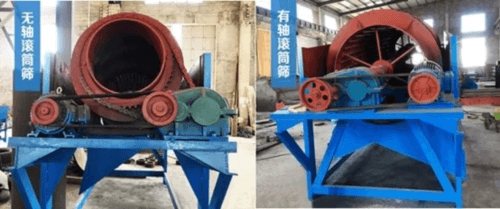 How to choose a mining screen Roller screen and vibrating screen which one is better6